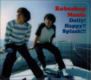 Daily!Happy!!Splash!!! (Daily Splashes)