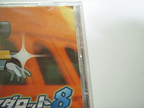 メダロット8 カブトVer. +外付け特典(初回予約購入特典オリジナルサウンドトラック KABUTO Ver.)付きの商品画像