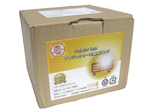 プレミズム デル(DELL) 310-5513//EC.J1001.001//730-11445 プロジェクターランプ 交換用 (純正ランプ同等品) (150日間保証付)   B074MP5X3Q