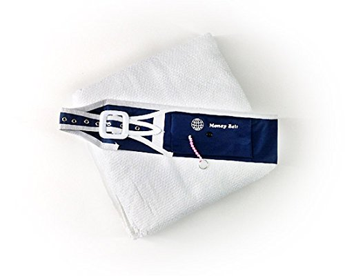 Ihram-COMBO-Two-Soft-Thick-Towels-with-Money-Belt-Size-of-Each-Towel-is-44x90-Inches