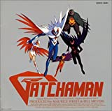 Gatchaman Original Animation Video Soundtrack, Vol. 2