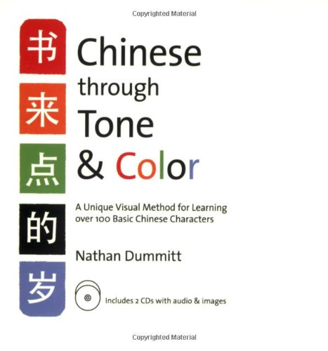 Chinese Through Tone & Color (Chinese and English Edition) ebook