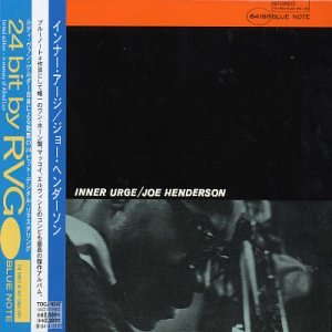Joe Tenor Saxophone Henderson - Inner Urge