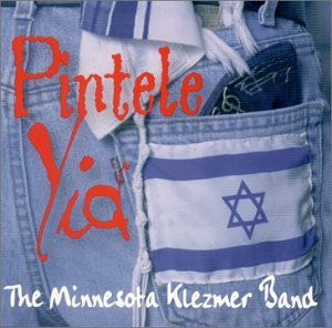 Cover of Pintele Yid