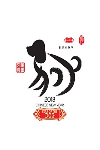 2018 Chinese New Year: 120 Page Lined Notebook with Year of the Dog Kanji Design (Chinese New Year Notebooks) pdf