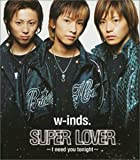 SUPER LOVER~I need you tonight~ (CCCD)