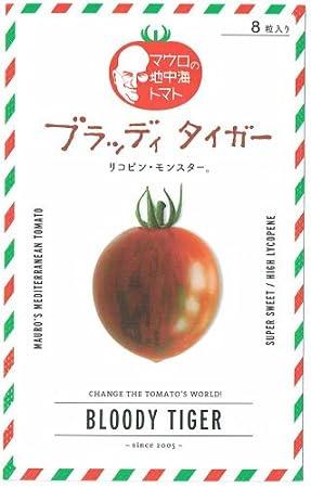 マウロの地中海トマトシシリアンルージュ100粒