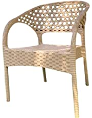 كرسي بيج يصلح للفنادق والحدائق ويصلح ايضا للجنائن والاسترخاء مذود بذراعين وظهر قوي الكرسي مصنوع من البلاستيك