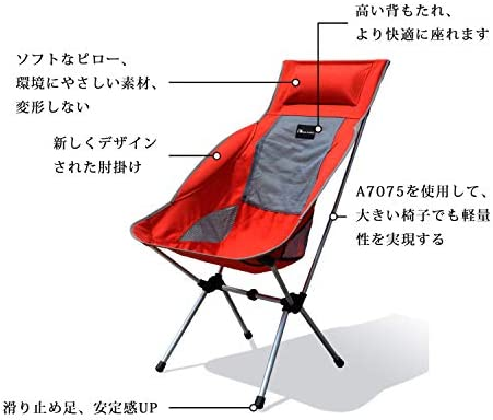 Sensational Moon Lence Coloful Ultralight Portable Folding Camping Theyellowbook Wood Chair Design Ideas Theyellowbookinfo