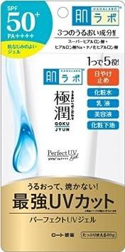 HADALABO GOKUJYUN Perfect UV Gel 80 g