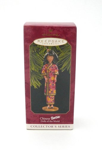 Chinese Barbie Hallmark - Chinese Collectible Doll