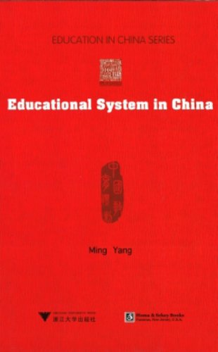 Educational System in China