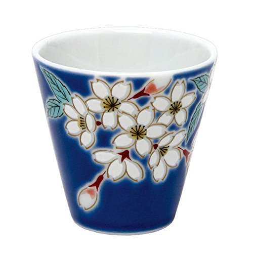 Kutani Guinomi Sakura luck sake cup collection NO.9 (japan import)