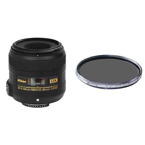 nikon 40mm micro - 8