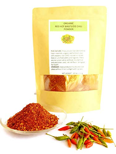 (SaveALL red hot Thai bird's eye chili powder very hot good taste resealable bag 4 oz.)