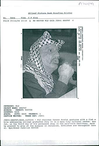 Amazon.com: Vintage photo of Yasser arafat: Entertainment Collectibles