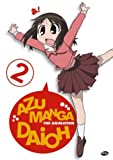 Azumanga Daioh - Festivals  (Vol. 2)