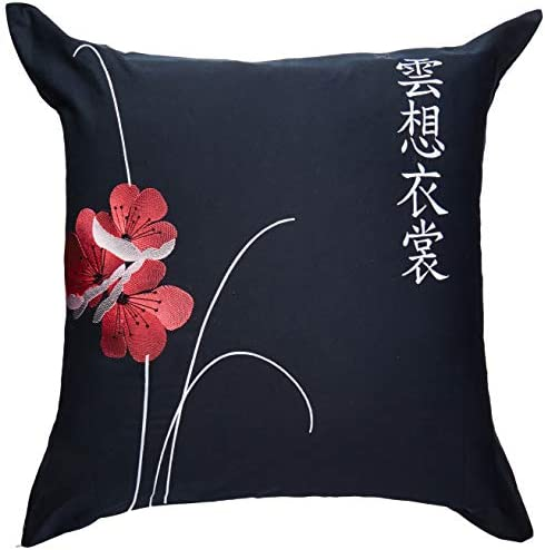 Orient Sense Black Euro Sham 26 x 26 Embroidered with a Beautiful Red Oriental Florist Design, 100 Cotton Sateen Decorative Pillow