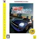 Wangan Midnight Best Version Playstation 3 Game (Japanese Version)