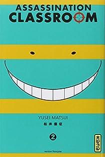 Assassination Classroom, tome 2 par Matsui