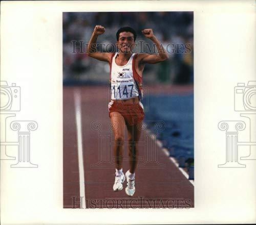 Vintage Photos 1982 Press Photo Hwang Young-Cho wins at The 1992 Summer Olympic Games