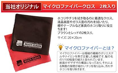 Phiten ファイテン RAKUWAネック メタックス ラウンド 50cm ブラックゴールド&マイクロファイバークロス2枚組 セット
