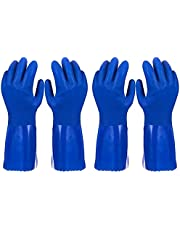 Pack of 2 Pairs Household Gloves - Cotton Lined Dish Gloves - Dishwashing Gloves - Rubber Gloves - Kitchen Gloves, Blue