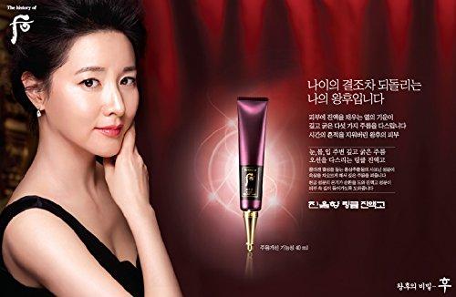 The History of Whoo Jinyulhyang Jinyul Wrinkle Essential Cream 1ml x 20pcs (20ml)