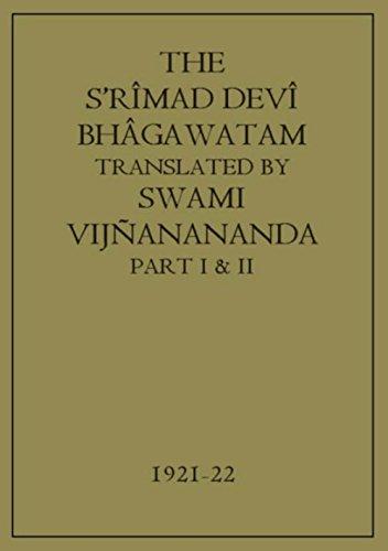Srimad Devi Bhagavatam - The Kundalini Goddess Holy Scripture - Part Seven