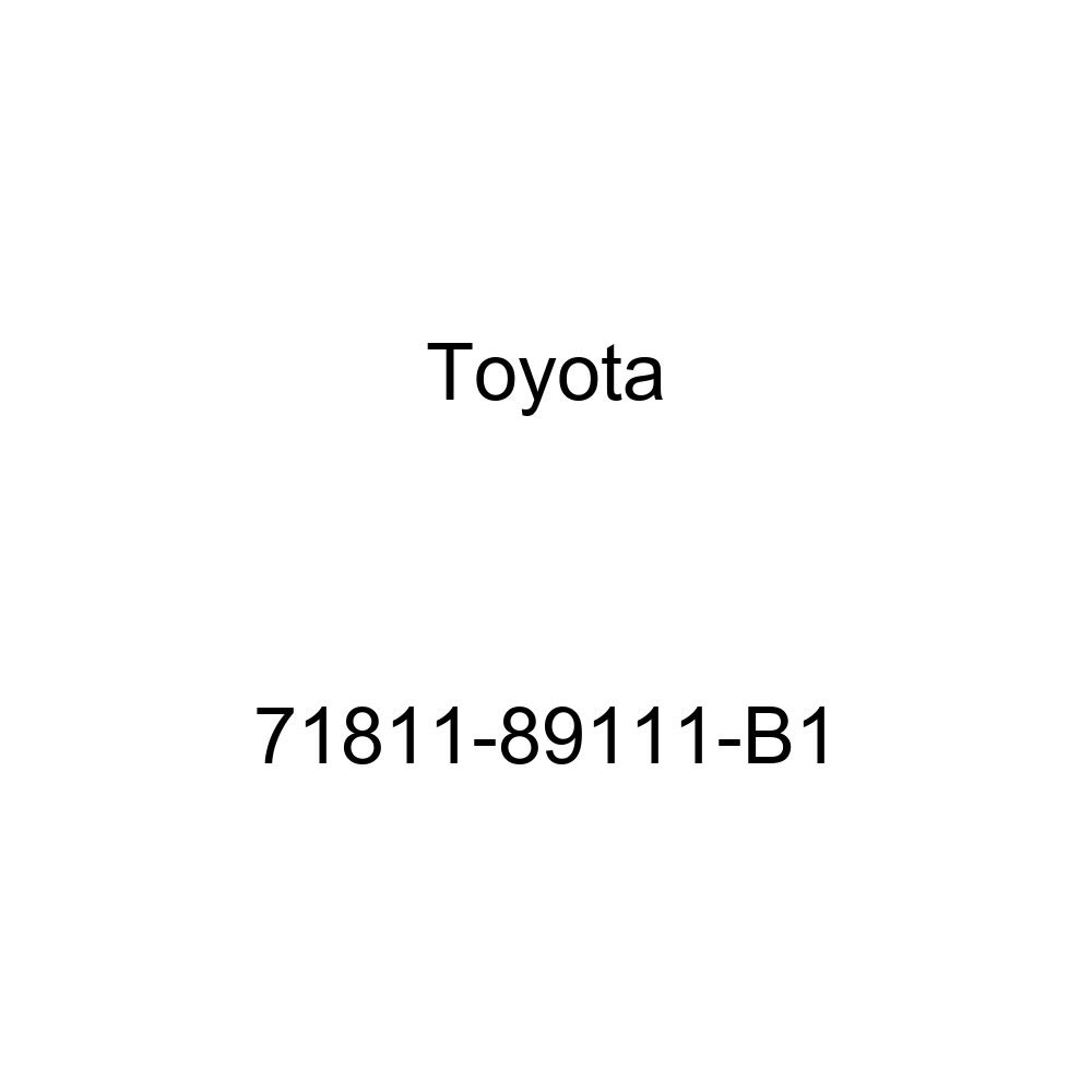TOYOTA Genuine 71811-89111-B1 Seat Cushion Shield