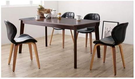 ブラウン 5点セット(テーブル+チェア4脚) 150cm 体に馴染むカーブデザインチェアと無垢材テーブルのプレミアムダイニング COURBE クールブ【ノーブランド品】