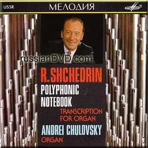 Shchedrin - Twenty-Five Polyphonic Preludes - Andrei Chulovsky (UK Import)