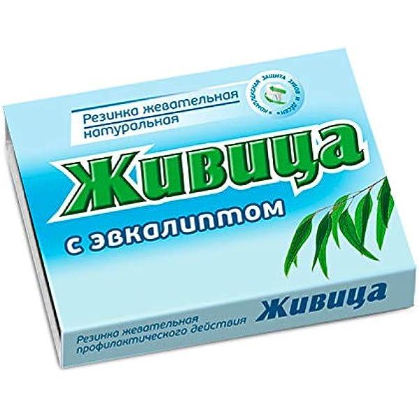 unguente sovietice în varicoză prețurile din viena în prețul varicoselor