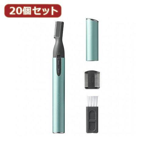 YAZAWA (20個セット) フェイスシェーバー アイスグリーン CH111GRX20   B078YH1675