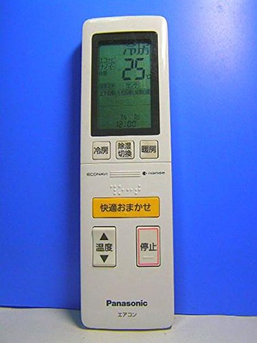 パナソニック エアコンリモコン A75C4139