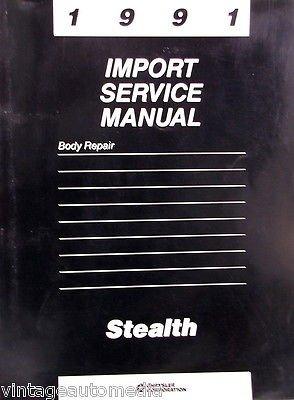 amazon com 1991 dodge stealth body repair import service manual rh amazon com 1991 dodge stealth service manual 1991 dodge stealth service manual