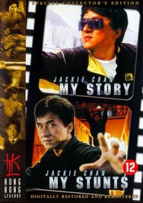 Jackie Chan: My Story / Jackie Chan: My Stunts: Amazon co uk