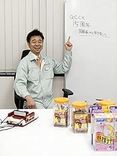 Amazon.co.jp | ゲームセンター ...