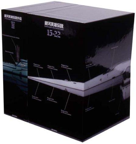 想像を超えての 銀河英雄伝説 3 DVD-BOX 銀河英雄伝説 SET 3 SET B0000ALLQ3, カルセラSHOP:a96180fd --- a0267596.xsph.ru