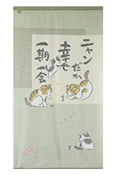 Noren Curtain Tapestry Happy cat Forrest Gump (Length 150cm)