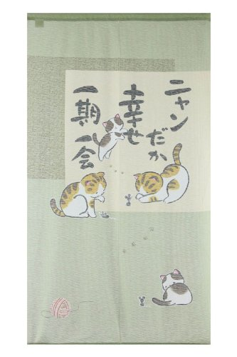 Noren Curtain Tapestry Happy cat Forrest Gump (Length 150cm)