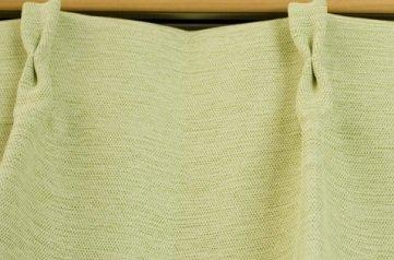ブリーズ 1級遮光防炎遮熱カーテン 2枚入 巾130cmX丈230cm グリーン B00MHJ1ZAQ 130X230|グリーン グリーン 130X230