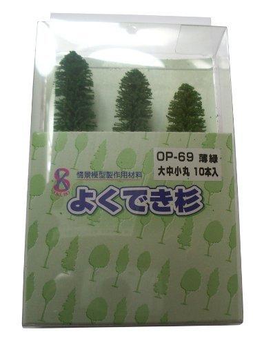 激安特価 Well Well Bottles Can Cedar marusugi、S、M 10、L – 10 Bottles (ライトグリーン) op-69 B01KBXB2UC, パリスマダム:1e60d4b5 --- diceanalytics.pk