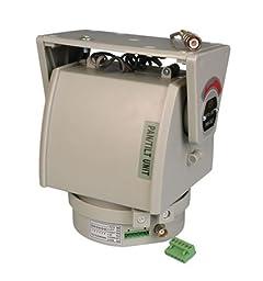 Defender Security 82-12435 Indoor Pan Tilt Mount
