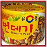 Yu Dong Korean Food Silkworm Pupa Canned Food (130g) Review