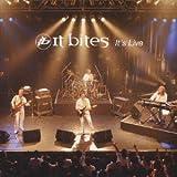 It's Live by It Bites (2009-12-29)