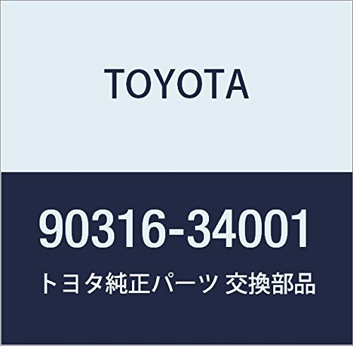 Toyota 90316-34001, Auto Trans Output Shaft Seal