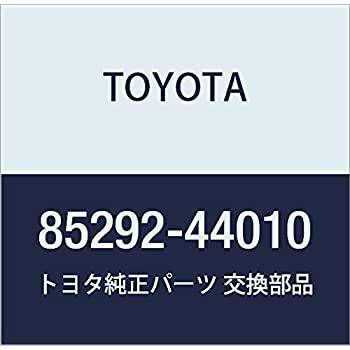 Toyota 85292-02060 Wiper Arm Head Cap