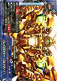 FutureCard Buddyfight / Brave Energy Full Drive! (H-EB02/0033) / H Extra Booster 2: Double Hero's Great War / A Japanese Single individual Card