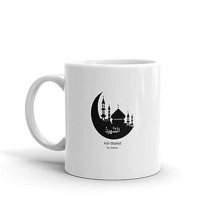 Amazon com: Ash Shahid Allah Name In Arabic Writing Against Of